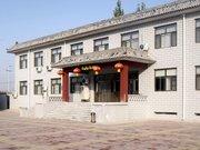 广灵文博庄园