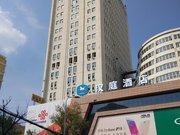 汉庭酒店(吉林北奇广场店)