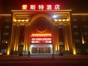 哈尔滨爱斯特酒店