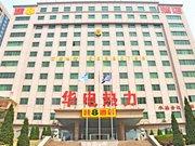 Super 8 Hotel Qingdao Fuzhou North Road
