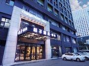 Orange Hotel Select (Changsha Furong Middle Road)