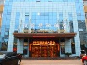 含山县汉爵华阳酒店