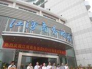 Jiangwan Business Hotel