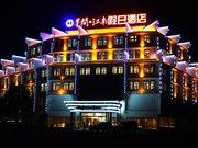 婺源墨问·山水酒店