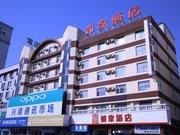 如家快捷酒店(盘锦客运站店)