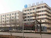 汉庭酒店(黄骅市政府店)