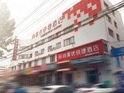 尚客优酒店(秦安汽车站店)