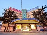 派酒店(泰安汽车站万达广场店)