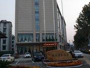 格林豪泰(任县人民大街店)