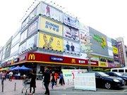 99 Inn(Shenzhen Bao'an Shajing Vanguard)