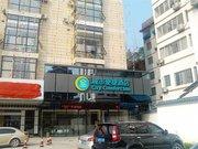 City Express Hotel (Longsheng)