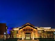 廊坊固安建国温泉酒店