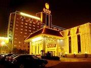 Tangcheng Hotel