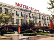 Motel 168 (Qingdao Taidong Beer Street Huayang Road)