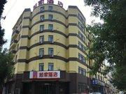 如家快捷酒店(滨州渤海九路店)