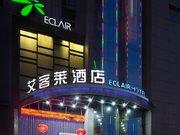 武汉艾客莱酒店(花桥店)