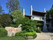 Dong Shan Hotel (Luoyang Longmen)
