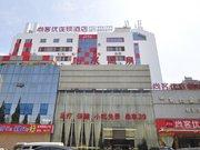 Thank You Hotel (Kunming Xiahsn District Ankang Road)