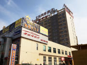 7 Days Inn (Wuhan Guanggu Avenue Media College)