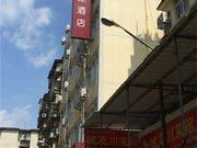 Elan Hotel (Xiamen Jimei Xuecun)