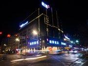 哈尔滨柏博酒店(中央大街店)