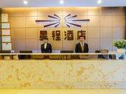 Starway Hotel (Suzhou East Ring Road Metro Station)