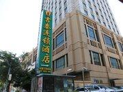 Jitai Hotel - Shanghai Train Station South Square