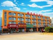 Xinlong Holiday Hotel (Bus Terminal)