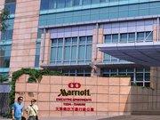 Teda Tianjin Marriott Executive Apartments