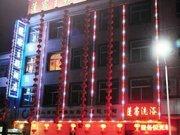 中阳蓬客主题酒店