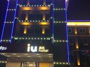 IU酒店(泰安火车站广场店)