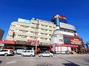Grace Inn Shanghe Minghui Road