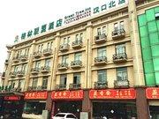 Green Tree Inn (Wuhan Hankou north)