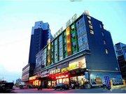 Q加·巨野苹果主题酒店