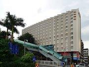 Overseas Chinese Hotel Shenzhen