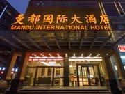 Mandu International Hotel