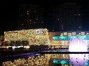 Yicheng International Apartment Hotel (Zhuhai Huafa Shangdu)