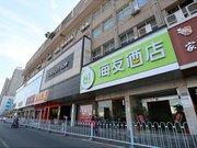 Haiyou Hotel Changsha Railway Station Square