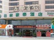 格林豪泰(长隆机场商务酒店)