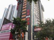 Motel 268 (Xiamen Railway Station)