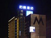 西安柠檬酒店(金花店)