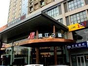 锦江之星(火车站西广场店)