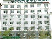 格林豪泰快捷酒店(慈利三官寺大峡谷店)