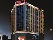 Shengjing Yijia Hotel(Songbai Branch)