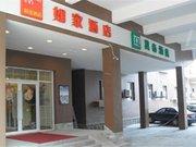 莫泰168烟台山公园店