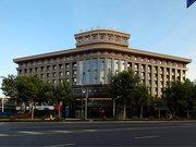 Grand Daqiao Hotel