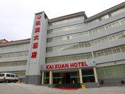 Shennongjia Kai Xuan Hotel