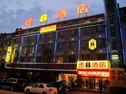 速8(陕西安康巴山西路店)