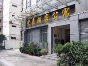 Hongjia Hotel