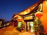 Yunshangxuan Boutique Inn